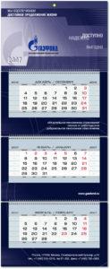 Квартальный календарь с боковыми вылетами и тремя