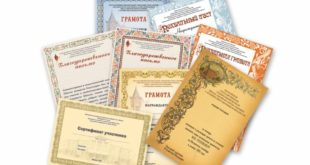 Приглашения, открытки, грамоты