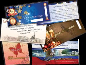 Печать открыток, пригласительных, грамот